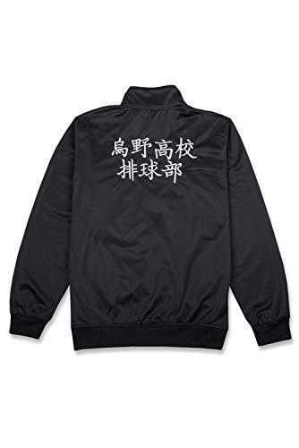 helymore Uniforme de Karasuno High School Anime Cosplay Disfraz de Hinata Shoyo Voleibol Jersey Chaqueta de Algodon, XL