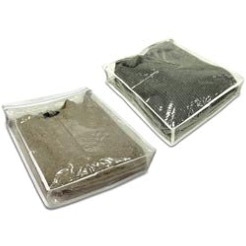 Bulk Buy: Innovative Home Creations (3-Pack) Sweater Storage Bags 2/Pkg 1326