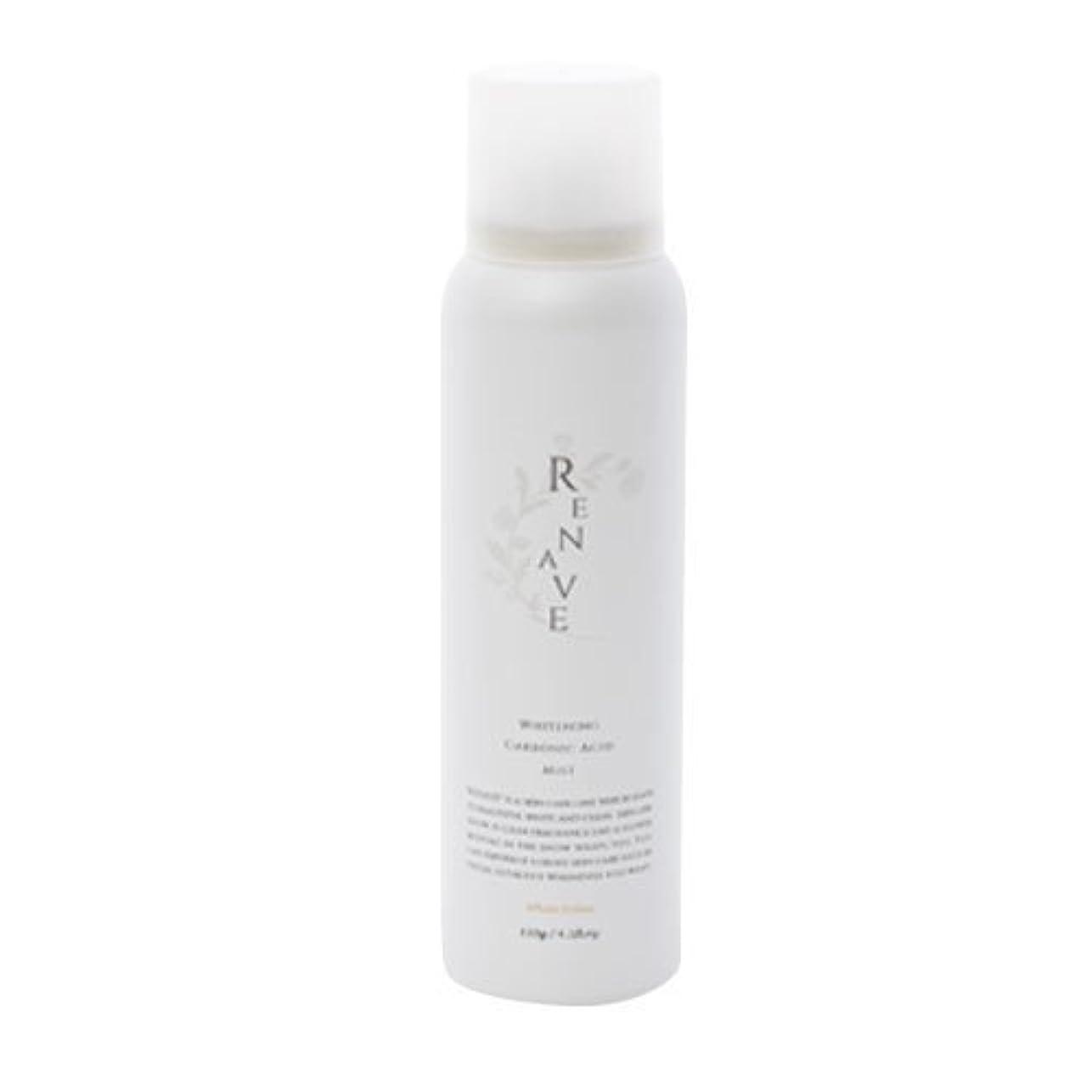 やけどピット威するRENAVE(リネーヴェ) 高濃度炭酸ミスト 薬用美白化粧水 120ml