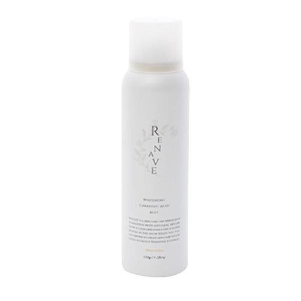 本体冷蔵庫専門RENAVE(リネーヴェ) 高濃度炭酸ミスト 薬用美白化粧水 120ml