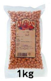 ひよこ豆 (1kg)