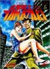 企業戦士Yamazaki 6 Rain & pain (ジャンプコミックスデラックス)