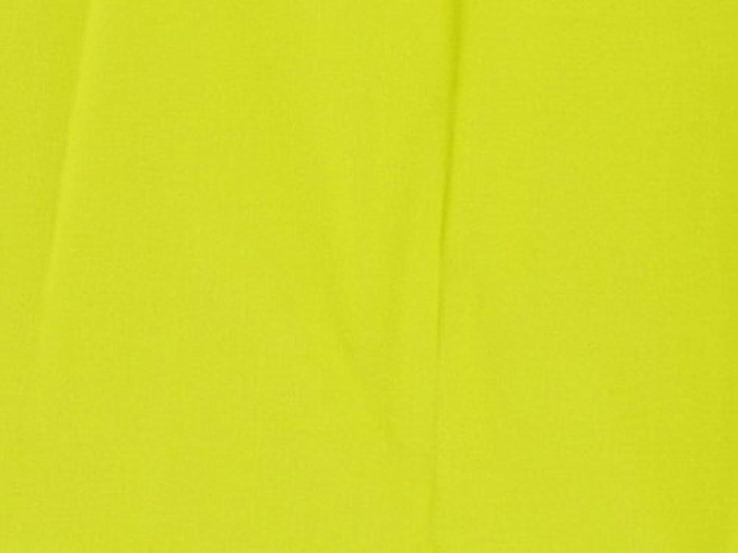Dalston Mill Fabrics Plain Cotton Fabric, Yellow, 2m