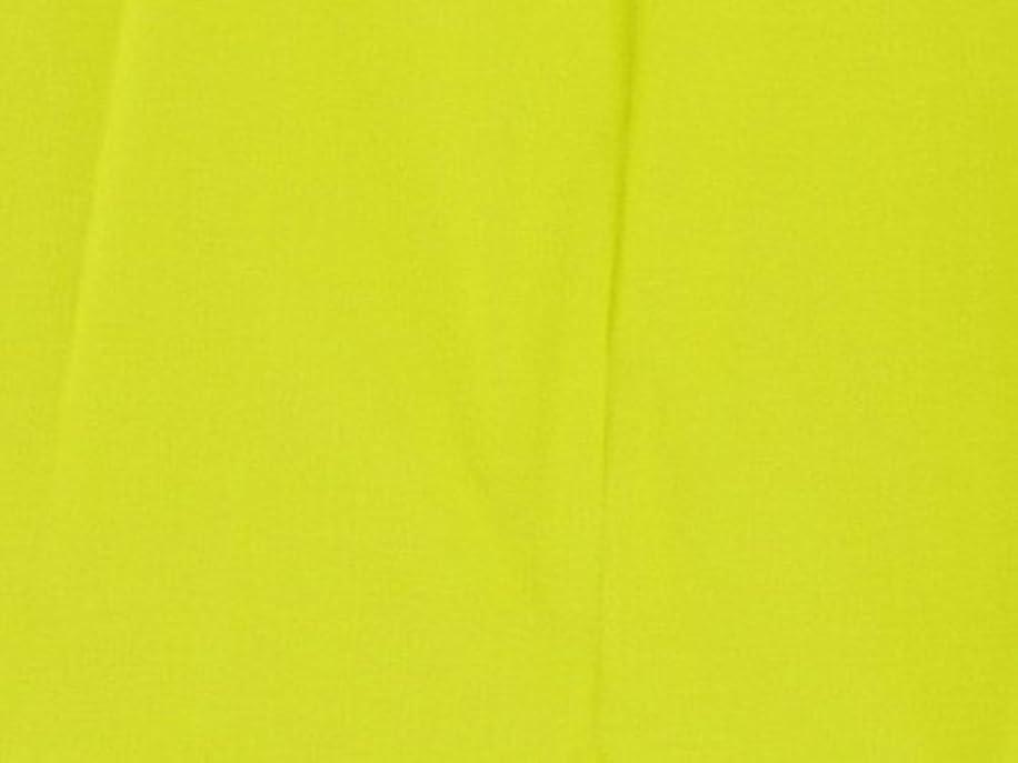 Dalston Mill Fabrics Plain Cotton Fabric, Yellow, 8m