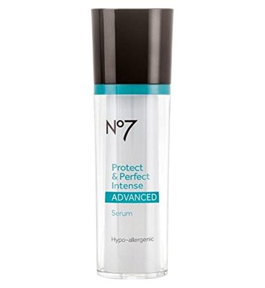 ファーム六分儀ファブリックNo7保護&完璧な強烈な高度な血清ポンプ30ミリリットル (No7) (x2) - No7 Protect & Perfect Intense ADVANCED Serum Pump 30ml (Pack of 2) [並行輸入品]