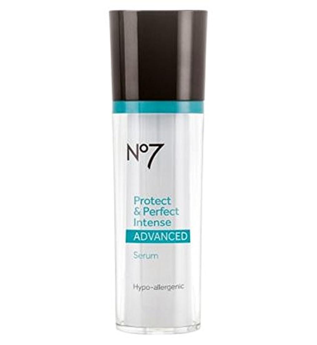 防腐剤高く増幅No7 Protect & Perfect Intense ADVANCED Serum Pump 30ml - No7保護&完璧な強烈な高度な血清ポンプ30ミリリットル (No7) [並行輸入品]
