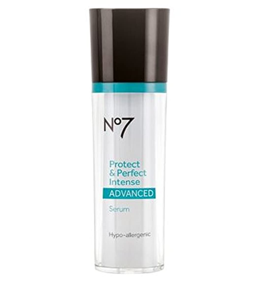 導出責任者ファンドNo7 Protect & Perfect Intense ADVANCED Serum Pump 30ml - No7保護&完璧な強烈な高度な血清ポンプ30ミリリットル (No7) [並行輸入品]