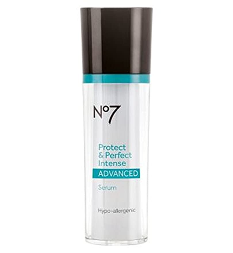 歌ベッツィトロットウッドストライクNo7 Protect & Perfect Intense ADVANCED Serum Pump 30ml - No7保護&完璧な強烈な高度な血清ポンプ30ミリリットル (No7) [並行輸入品]