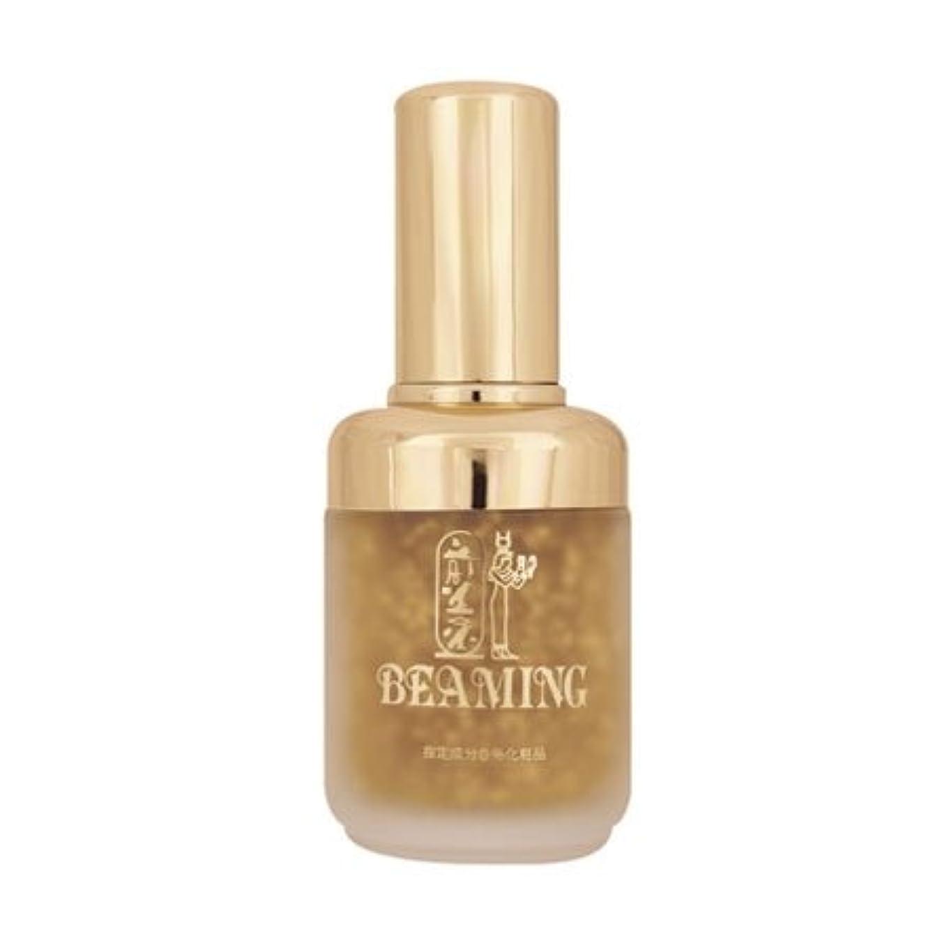 心から指定お互いゴールドコスメ ビーミングゴールド エッセンス 美容液 60ml