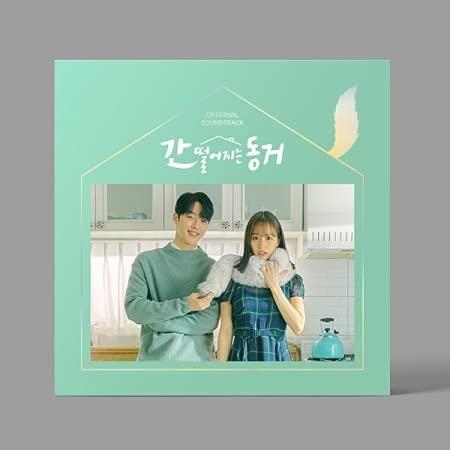 九尾の狐とキケンな同居/OST/ TVNドラマ /2CD