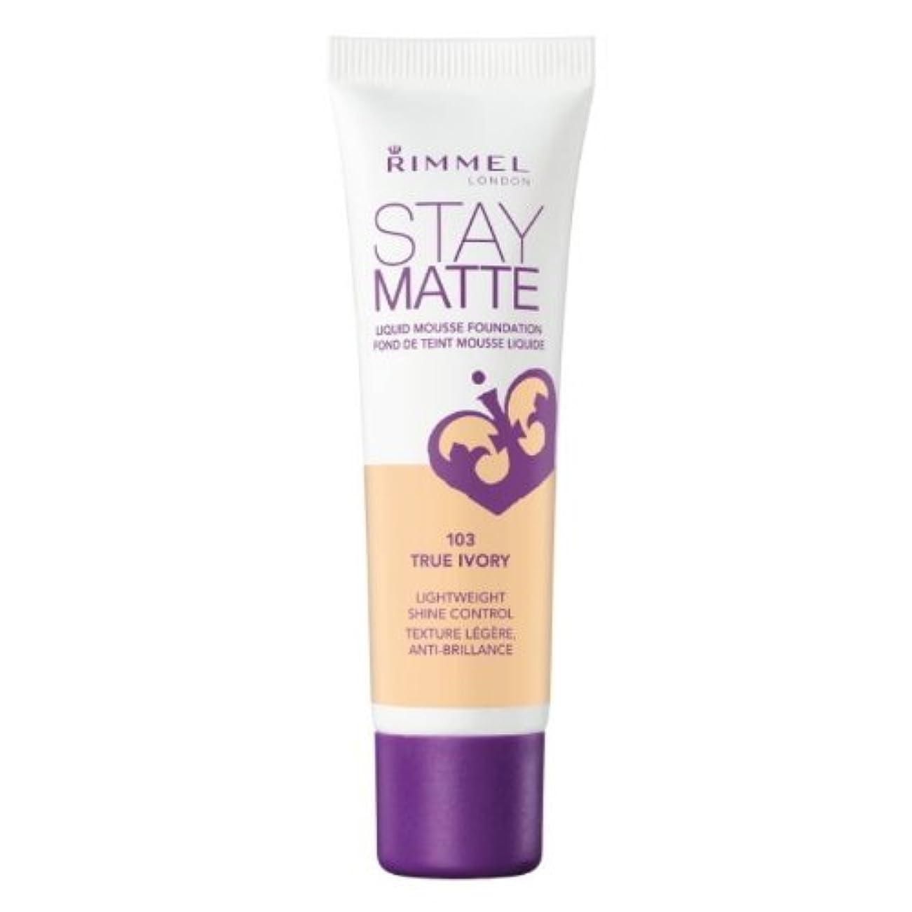 ハグスマッシュそばに(3 Pack) RIMMEL LONDON Stay Matte Liquid Mousse Foundation - True Ivory (並行輸入品)