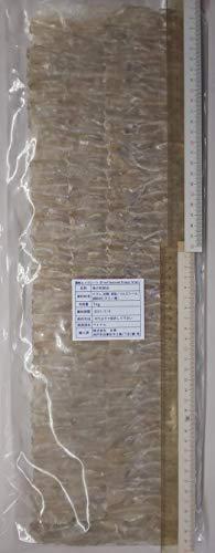 調理 ヒメゴ シート 1kg(200g×5枚) みりん 干し 業務用  ひめご 冷凍