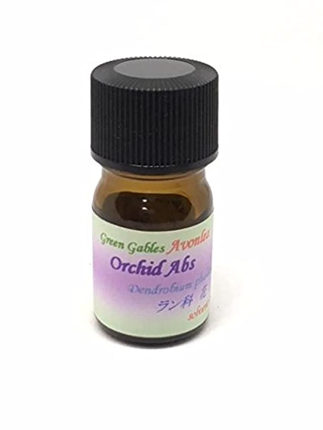 欺く標準請求可能令和の花香るオーキッドAbs100%ピュアエッセンシャルオイル 蘭花の精油 OrchidAbs (10ml)