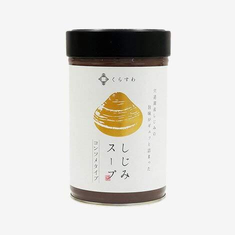 【特別お値引き30%オフ!・送料無料】養命酒製造のしじみスープ 3缶セット