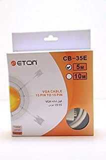 Eton VGA Cable 5 meters, White - CB-35E