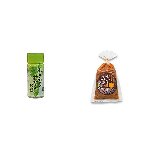 [2点セット] わさびと抹茶のお塩(30g)・ゆずみそ(130g)