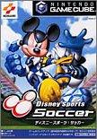 ディズニースポーツ:サッカー