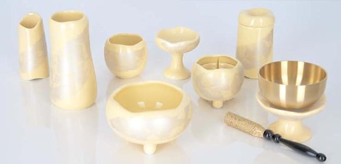 目に見えるクラシカルマイクロプロセッサ陶器 まるか カナリアイエロー 7点セット 3.3寸+専用リンセット 2.3寸