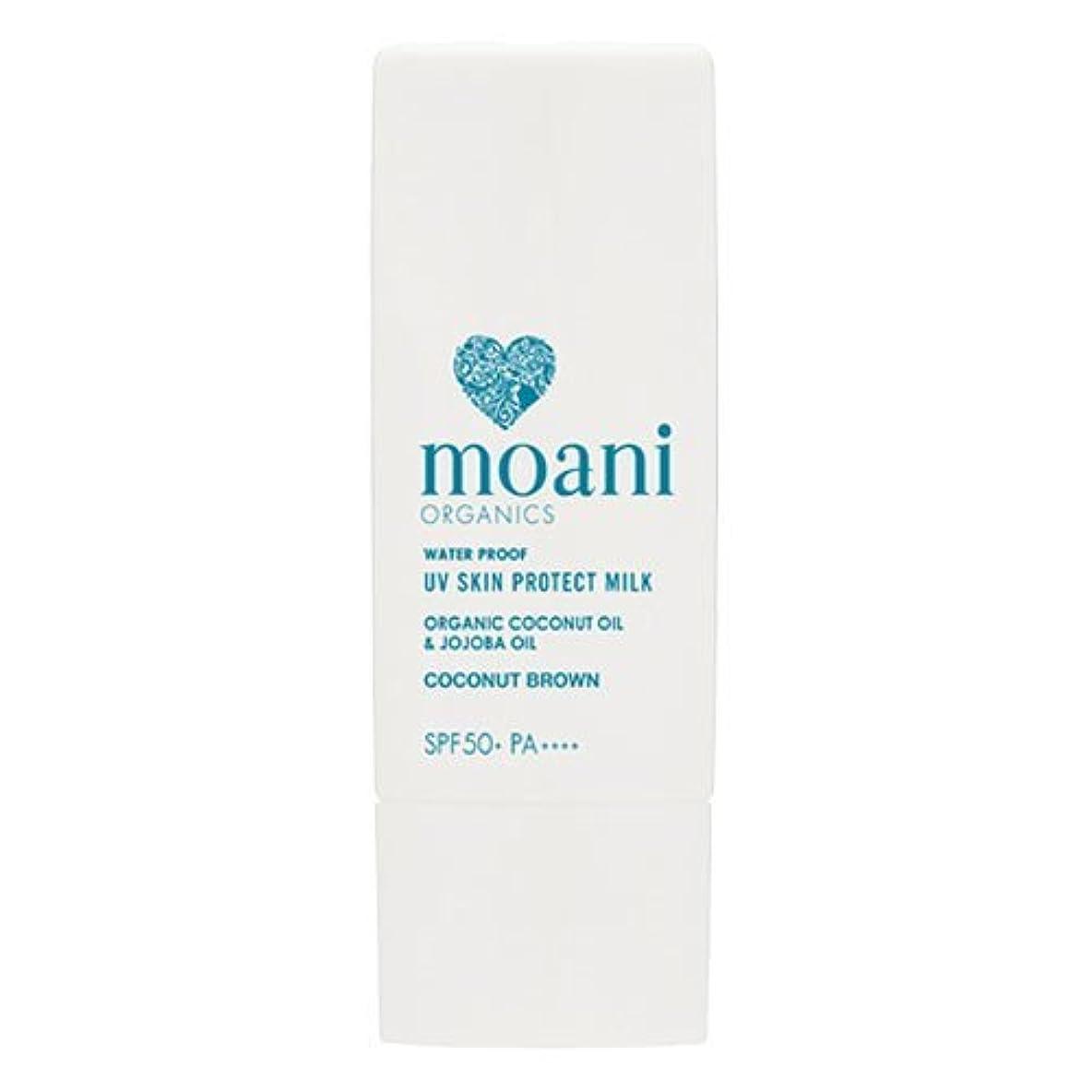 スポーツマン飛行機症状moani organics UV SKIN PROTECT MILK coconut brown(顔用日焼け止め)