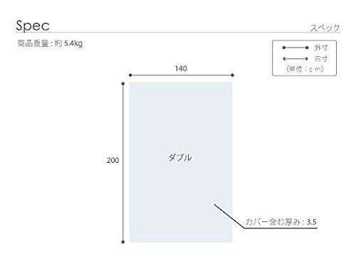 洗える高反発エアーマットレスダブル(硬め)140×200cm