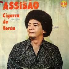 CIGARRA DE VERÃO, 1982 (NACIONAL) [LP]