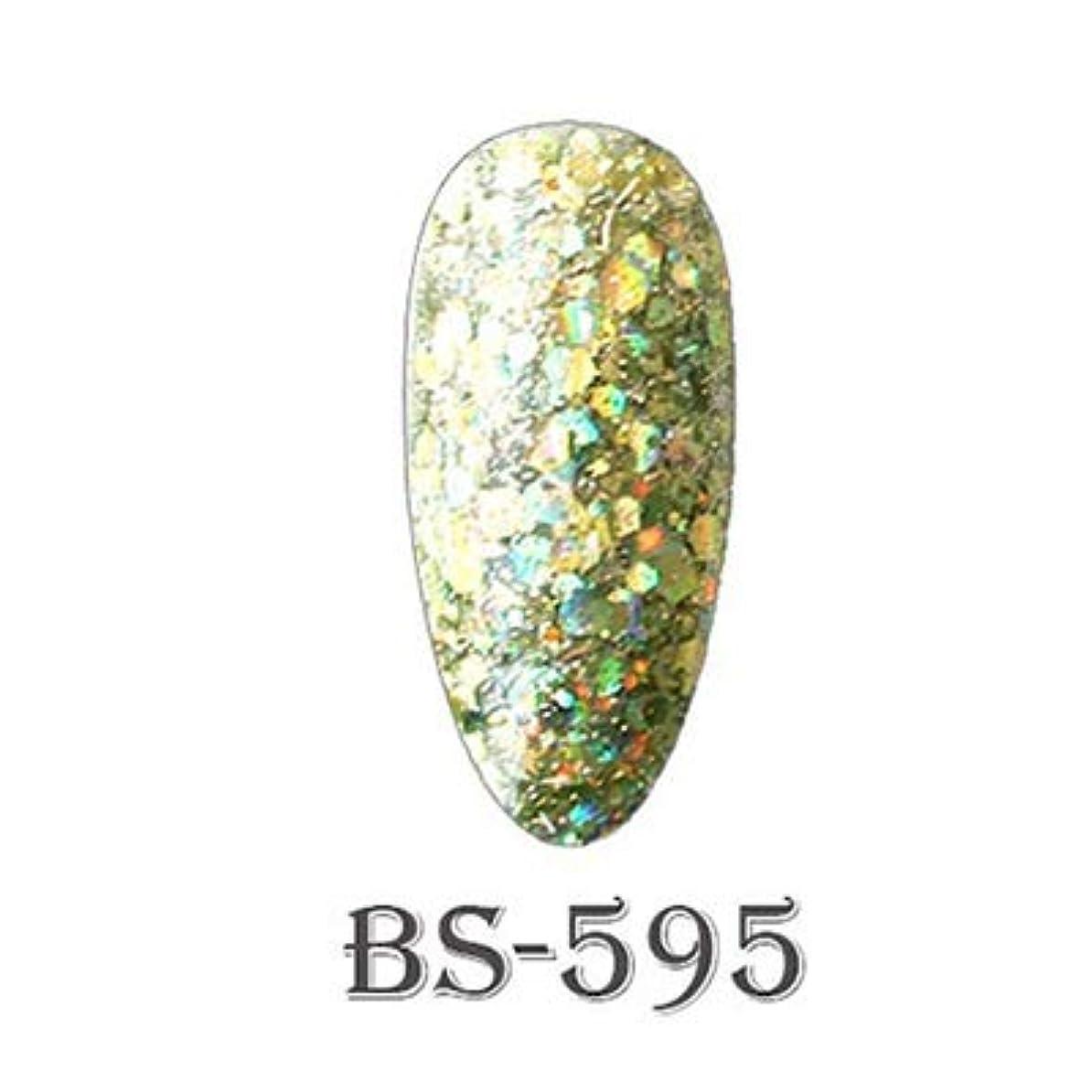 アイスジェル カラージェル ビック シャイン BS-595 3g