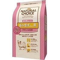 【ニュートロ】【ナチュラルチョイス】超小型犬用 成犬用 チキン&玄米 800g 3個セット