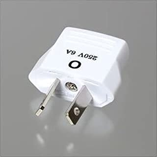 ヤザワ 電源変換プラグ(Aタイプ→Oタイプ)HP4-WH 海外で日本の電気製品が使える