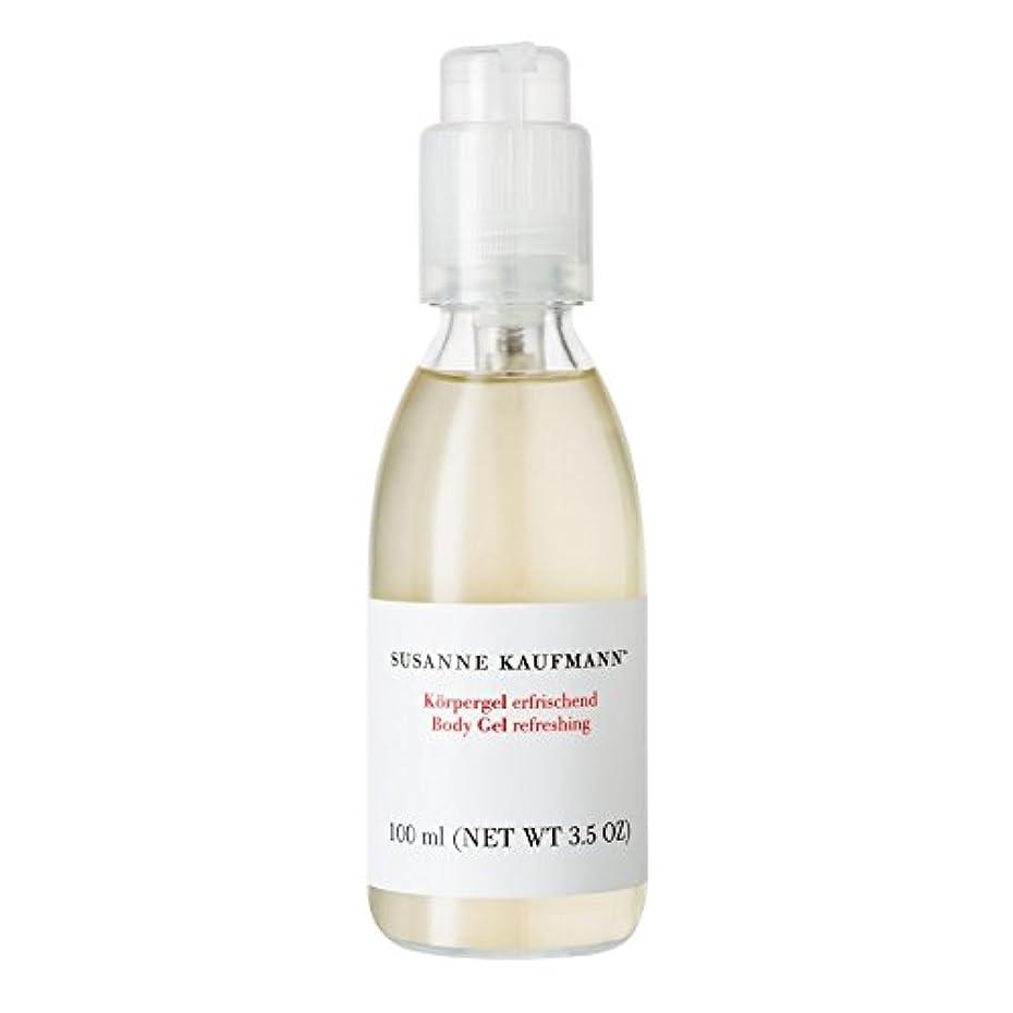 老人便宜違うSusanne Kaufmann Refreshing Body Gel 100ml (Pack of 6) - スザンヌカウフマンさわやかなボディゲル100ミリリットル x6 [並行輸入品]