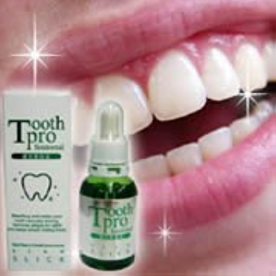 鳩悲鳴証言トゥース プロフェッショナル 20ml ×2個セット (tooth professional)