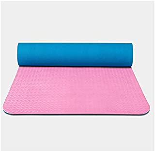 Foldable Yoga Mats NRAHBSQT Double Layers Non Slip Yoga Mat 6mm Double Color Yoga Exercise Mat For Gym Fitness Gift Mesh B...