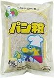 桜井食品 パン粉 200g×1袋