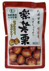 丸成商事 有機楽笑栗(らくしょうぐり) 125g ×10セット