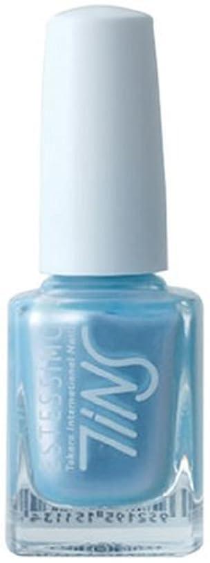 排出水没ブラジャーTINS カラー306(something blue)  11ml カラーポリッシュ