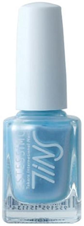 変換ブース自分のためにTINS カラー306(something blue)  11ml カラーポリッシュ