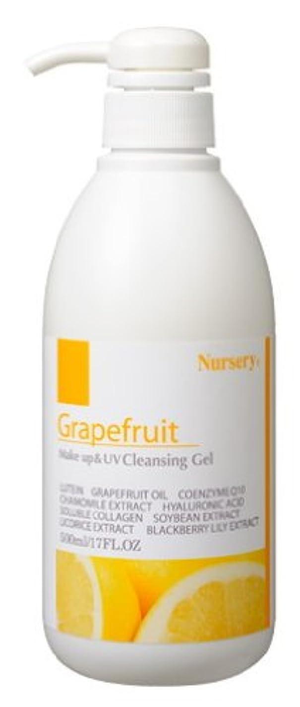 人気の上昇出口ナーセリー Wクレンジングジェル グレープフルーツ 500ml
