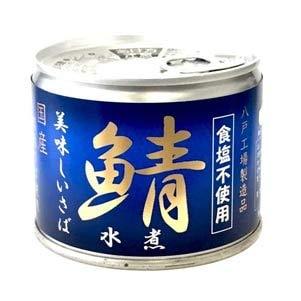 食塩無添加 鯖缶 (さば缶) 水煮 国産 190g×1ケース(24缶)セット