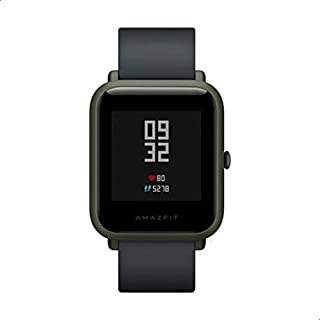 Xiaomi Amazfit Bip Smartwatch Youth Edition - Khaki Green