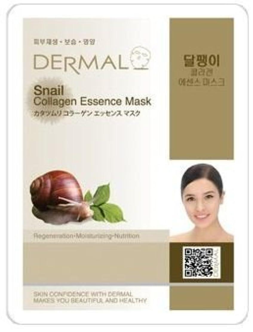 宙返り優れました件名Dermal(ダーマル) シートマスク カタツムリ 10枚セット