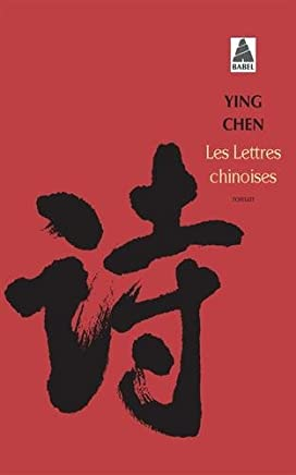 Amazon Fr Ying Chen Livre De Poche Meilleures Ventes