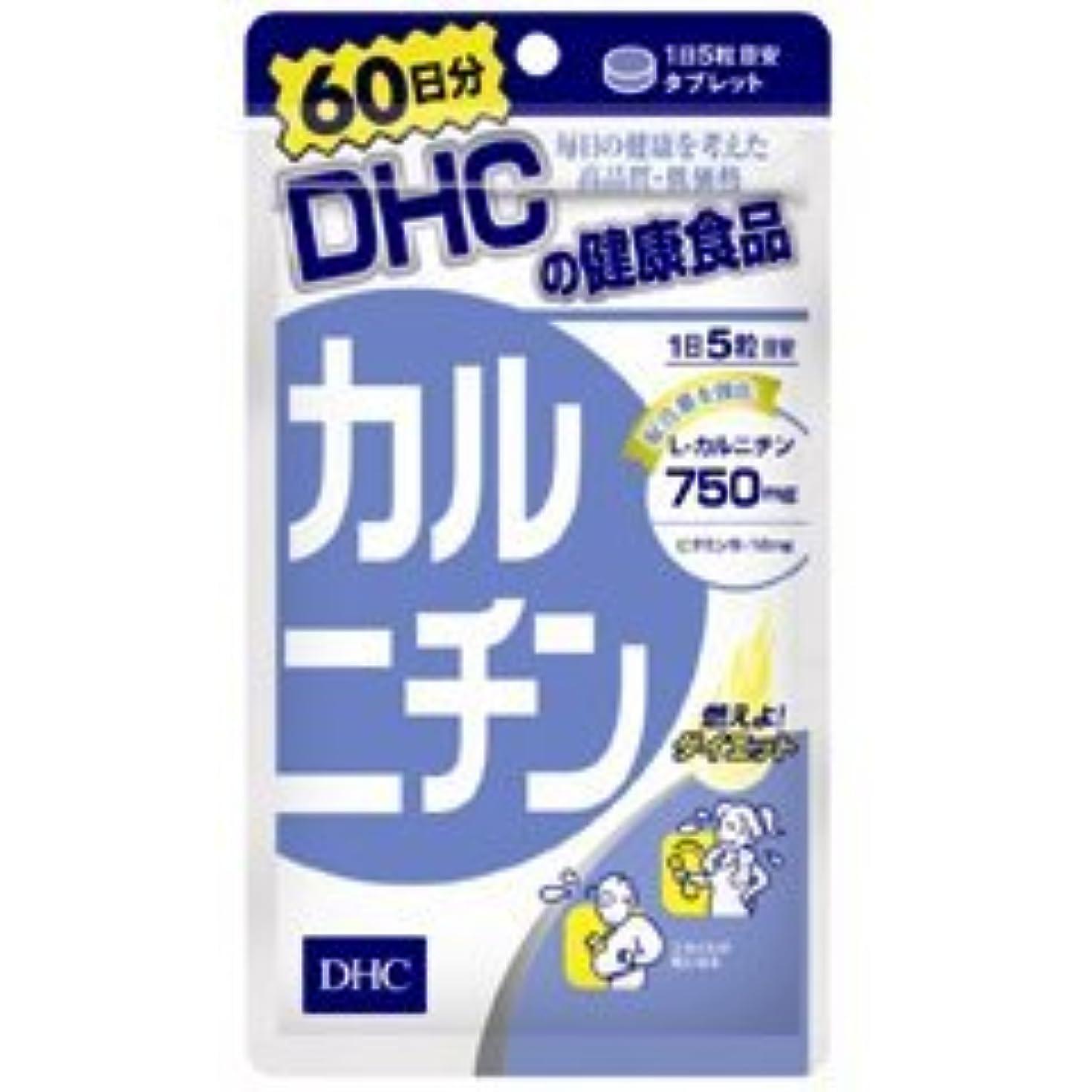 餌全滅させる困った【DHC】DHCの健康食品 カルニチン 60日分 300粒