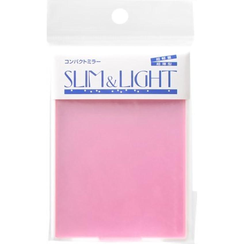 嫌がらせプール気難しいスリム&ライト?コンパクトミラー?ミニ ピンク