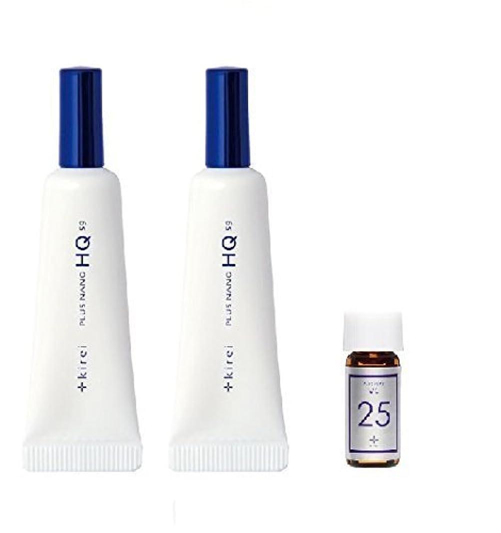 お香機会充電ハイドロキノン プラスナノHQ クリーム5g 2本 + プラスピュアVC25ミニ 2ml