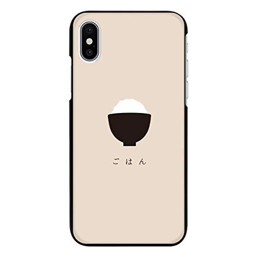 Xperia A4 SO-04G クリア ケース 薄型 スマホケース スマホカバー sc785(A) ごはん ワンポイント ご飯 イラスト エクスペリア スマートフォン スマートホン 携帯 ケース エクスペリアA4 ハード プラ ポリカボネイト スマフォ