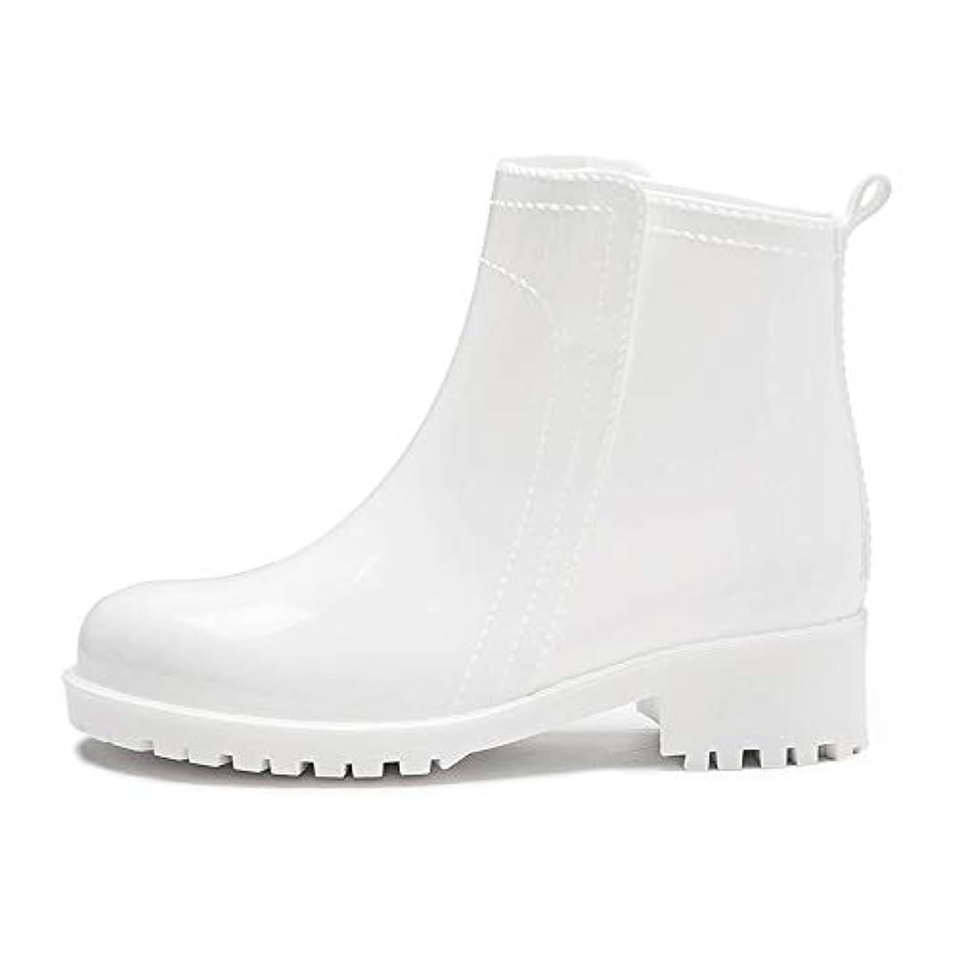 鳴らす完璧非公式[QIHANG] レインシューズ レディース ラバー ショートブーツ 防水 滑り止め 梅雨対策 歩きやすい おしゃれ かわいい ヒール ショート 軽量 着脱楽々 カジュアル ノンスリップ 雨靴 通勤 通学 男女兼用 サイズ22CM