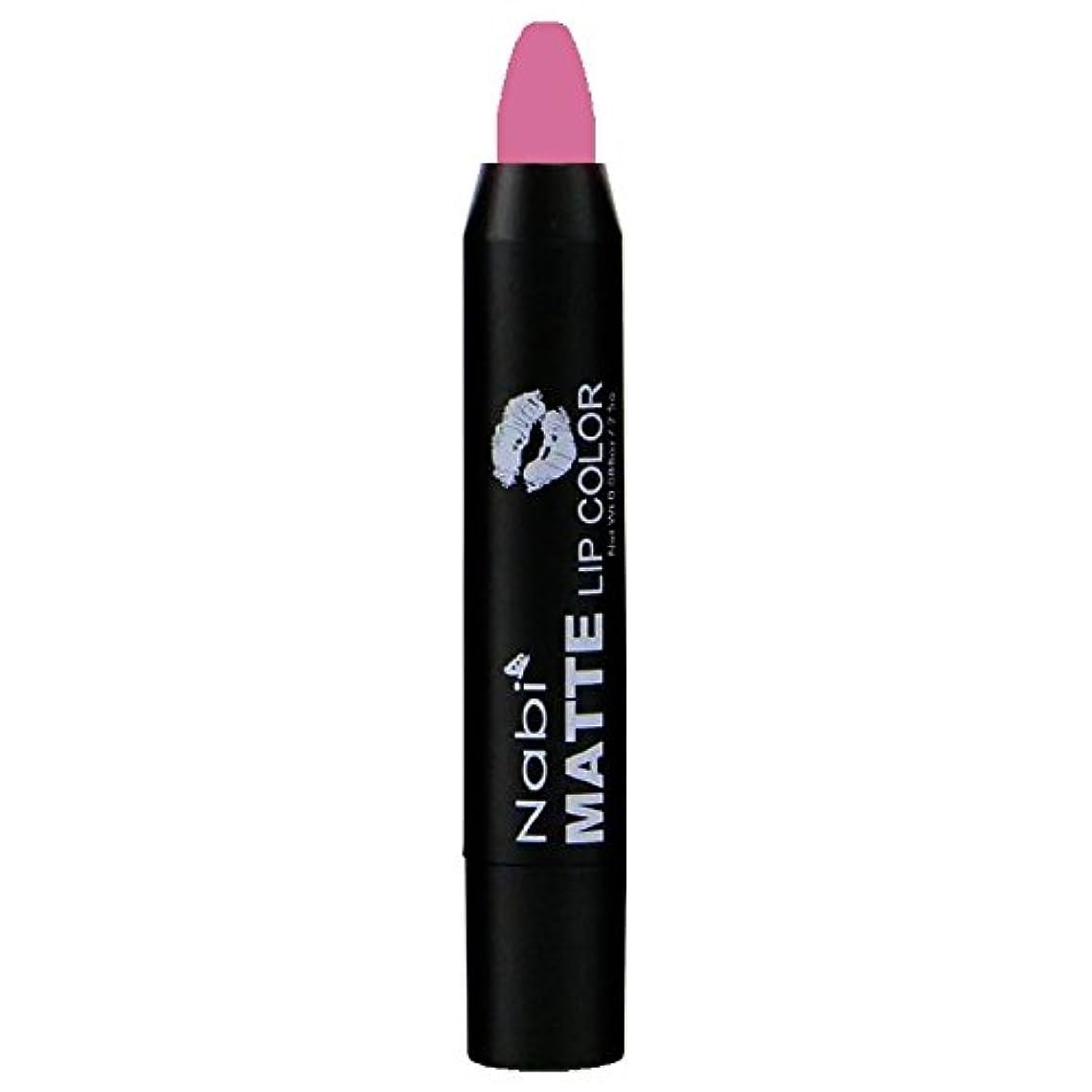 パイロットクリップ応じるNabi Cosmetics Matte Lip Color - Matte Pure Pink (並行輸入品)