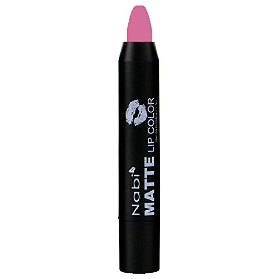 ロバ海集めるNabi Cosmetics Matte Lip Color - Matte Pure Pink (並行輸入品)