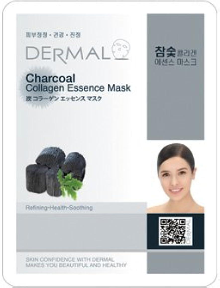 蒸発アプローチ薬理学シート マスク 炭 ダーマル Dermal 23g (10枚セット) フェイス パック