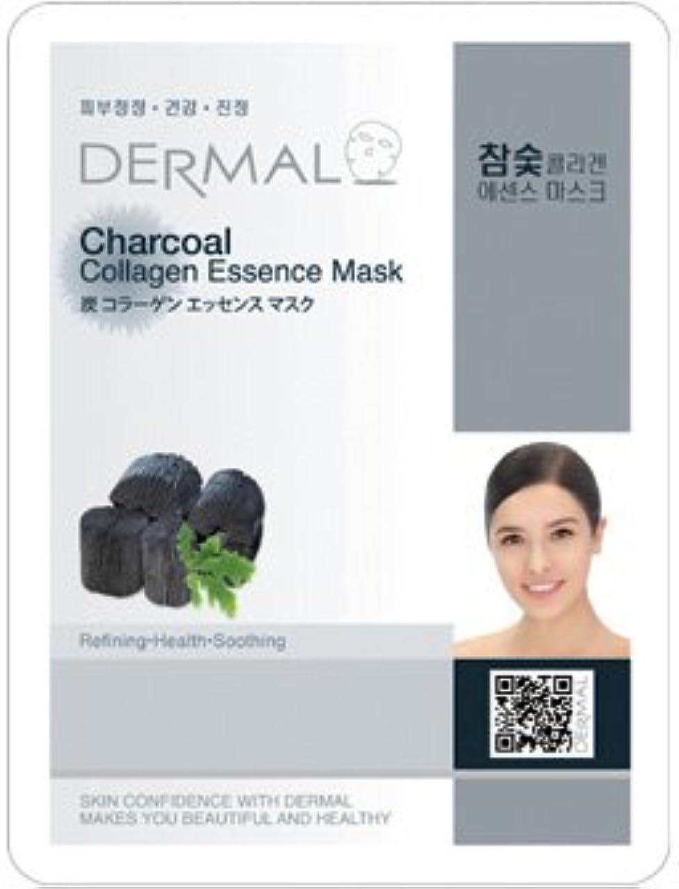 コンパニオン繊毛ブラジャーDermal(ダーマル) シートマスク 炭 100枚セット