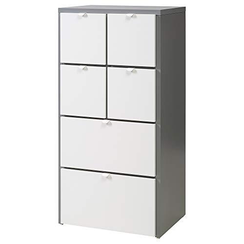 Cajonera IKEA VISTHUS 6 cajones gris/blanco